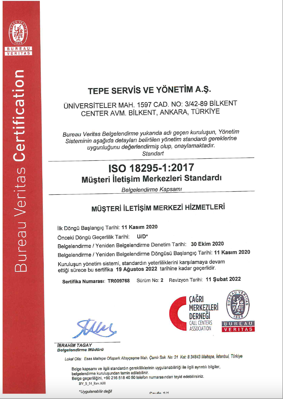 ISO 18295-1